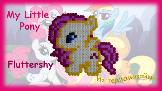 My little Pony из термомозаики